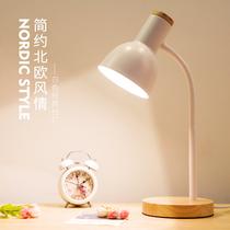 北欧宜家led护眼书桌大学生寝室阅读现代创意小台灯插电式ins风