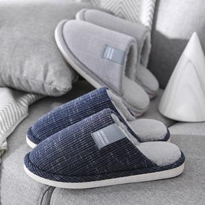 简约男士棉拖鞋秋冬季包跟家用家居室内厚底保暖毛绒居家地板拖鞋