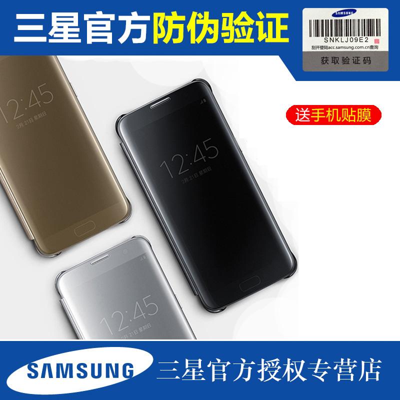 三星S7 Edge原装手机壳S7原装皮套G9350智能镜面保护壳翻盖G9300