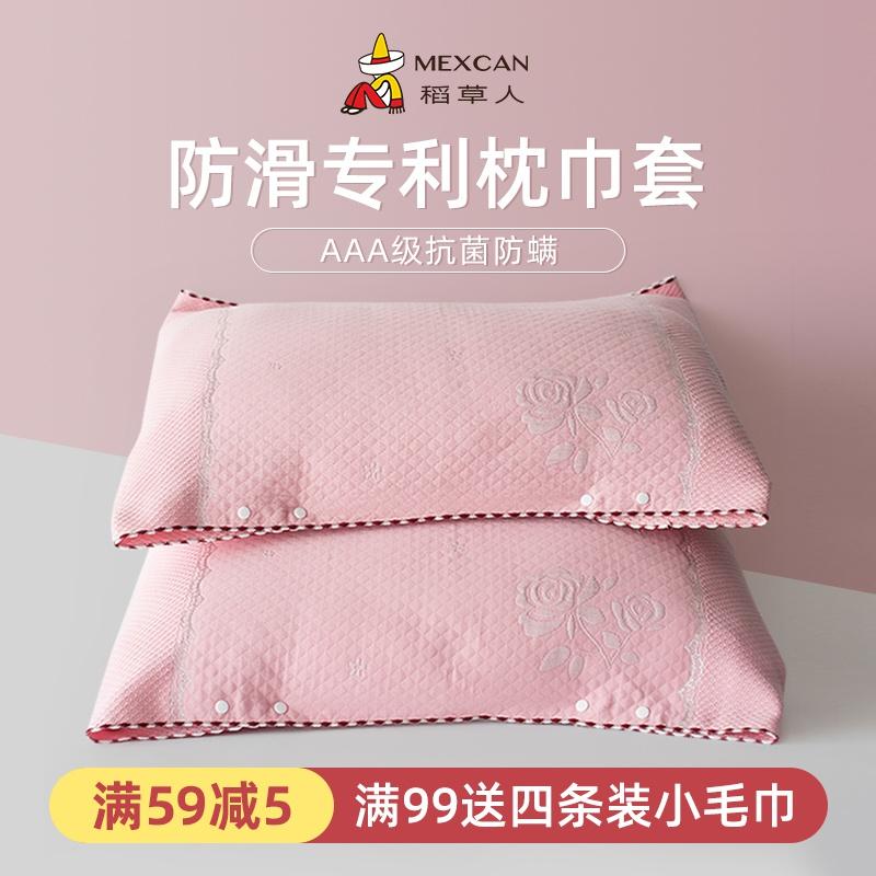 稻草人纯棉一对装高档欧式枕头巾
