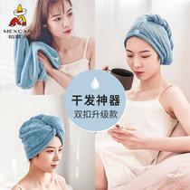 速干毛巾头发速干帽干发帽加厚超强吸水女可爱浴帽干发巾洗头发