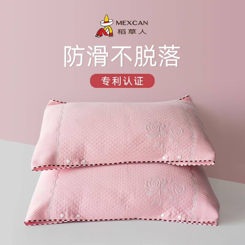 稻草人枕巾夏季纯棉一对装高档欧式枕头巾全棉纱布防滑落单人家用
