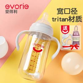 爱得利新生婴儿初生奶瓶宽口径防胀气大宝宝吸管杯带手柄塑料耐摔