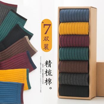 优选精梳棉,舒适透气,多色可选!