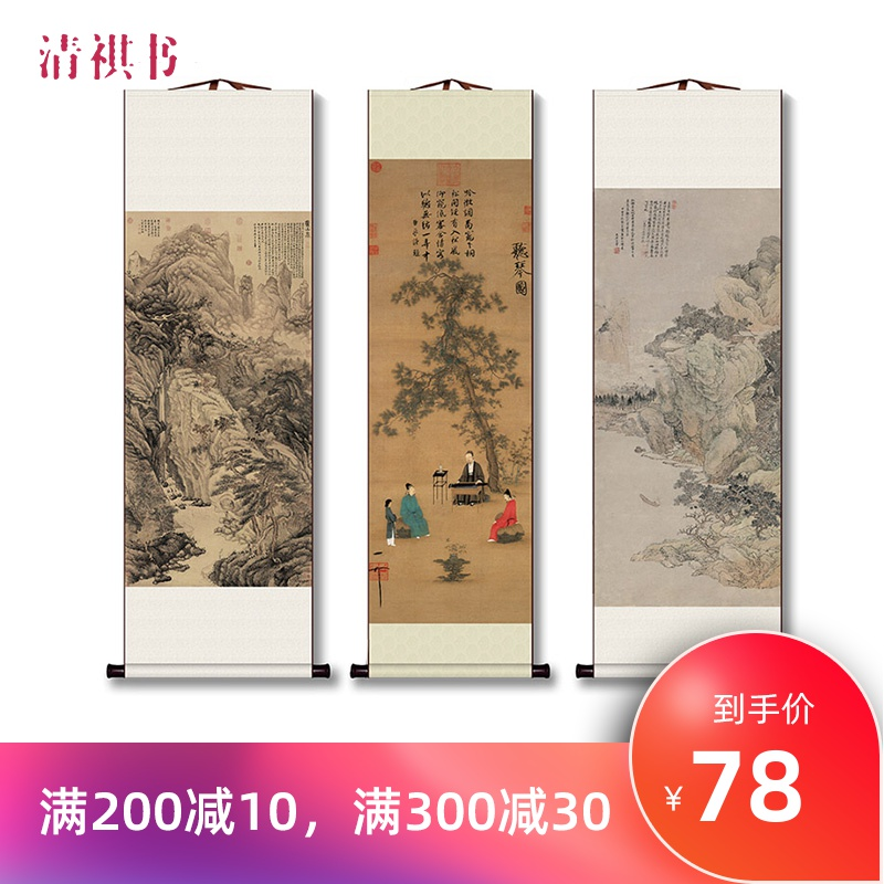 Китайская живопись Артикул 37943012588