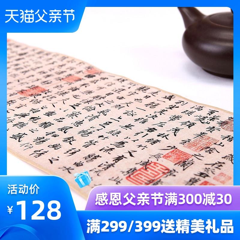 【清祺书】王羲之兰亭序中国风书画卷轴书法字画名作艺术收藏