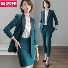 Female president professional suit autumn and winter 2019 new Korean fashion temperament high-end celebrity work clothes work dress