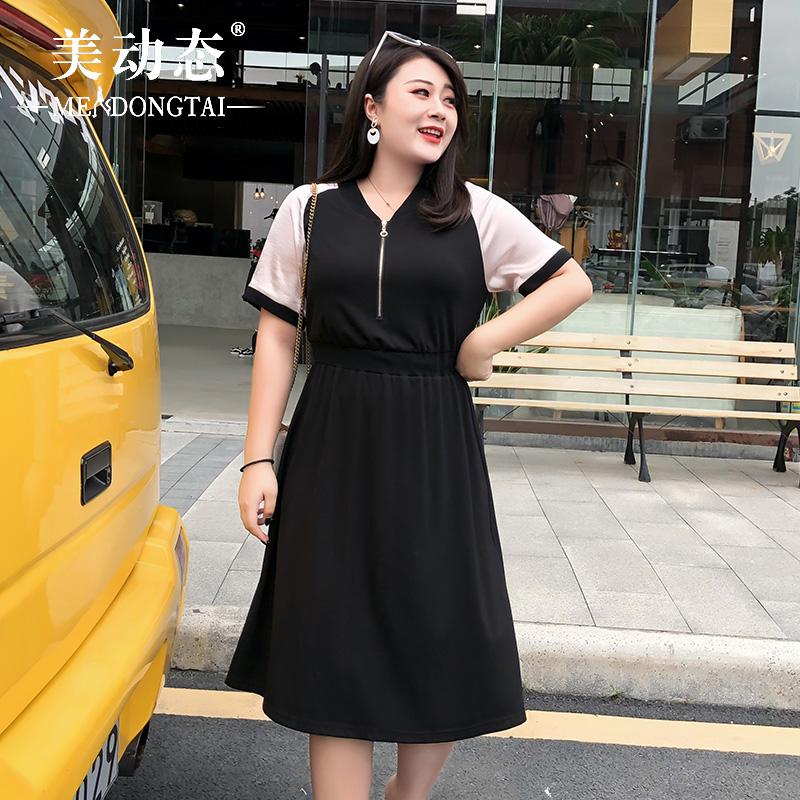 大码女装适合胖女人穿的裙子2019新款胖妹妹夏装遮肚子连衣裙显瘦