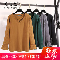 US dynamic micro fat sister punch Bottom Shirt long sleeve 2018 new big Code womens wear and winter wear 200 Jin knitted top