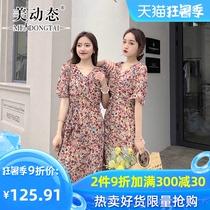 美动态大码女装法式桔梗宽松2020年夏季新款胖妹妹mm闺蜜装连衣裙
