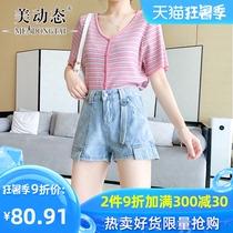 美动态大码女装高腰显瘦2020夏季新款胖妹妹宽松直筒工装牛仔短裤