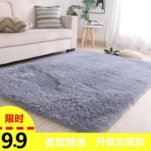 北欧地毯卧室客厅满铺可爱房间床边毯茶几沙发榻榻米长方形地垫图片