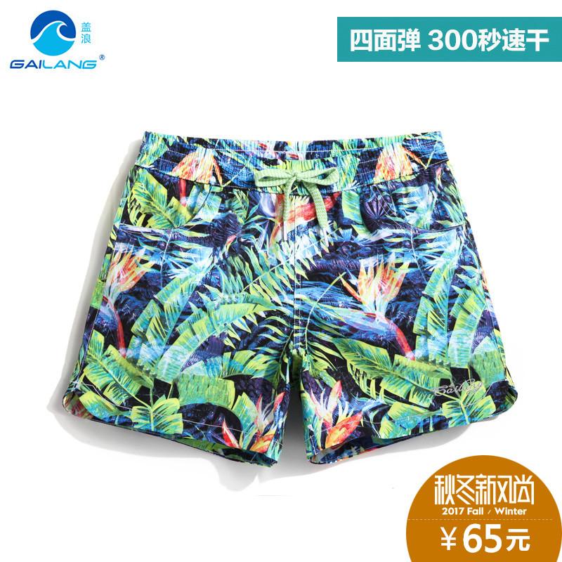 Крышка волна акварель печать эластичность быстросохнущие пляж брюки женщина свободный прямо плавки морской остров праздник случайный шорты