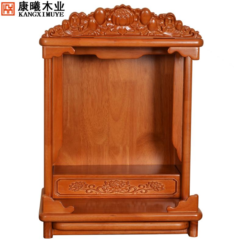 康曦中式现代全实木质佛龛橡木小佛柜神龛菩萨财神供台吊柜壁挂式