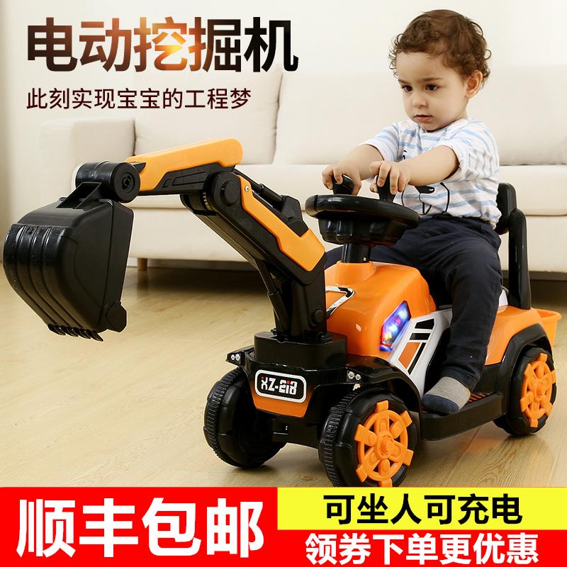 Детские игрушки Артикул 589546553978