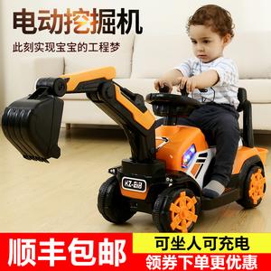 儿童挖掘机工程车男孩玩具车超大号电动挖土机车可坐人可骑钩机