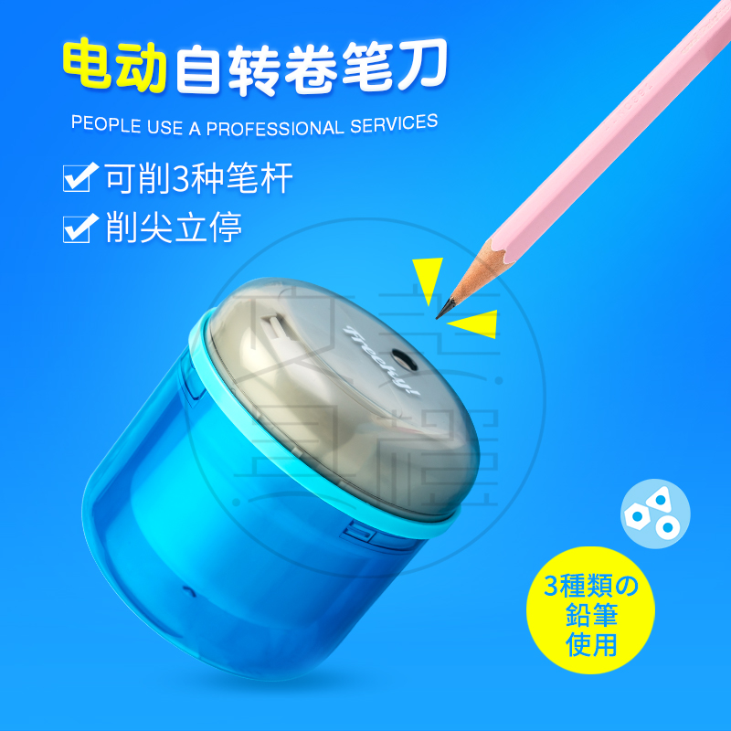 Япония SONIC sony грамм карандаш вырезать точилка ученик автоматическая электрический вырезать перочинного ножа прекрасный техника специальный поворот перочинного ножа