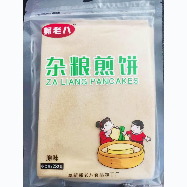 郭老八杂粮煎饼东北特产美食手工粗粮杂粮煎饼大饼卷饼手抓饼面饼