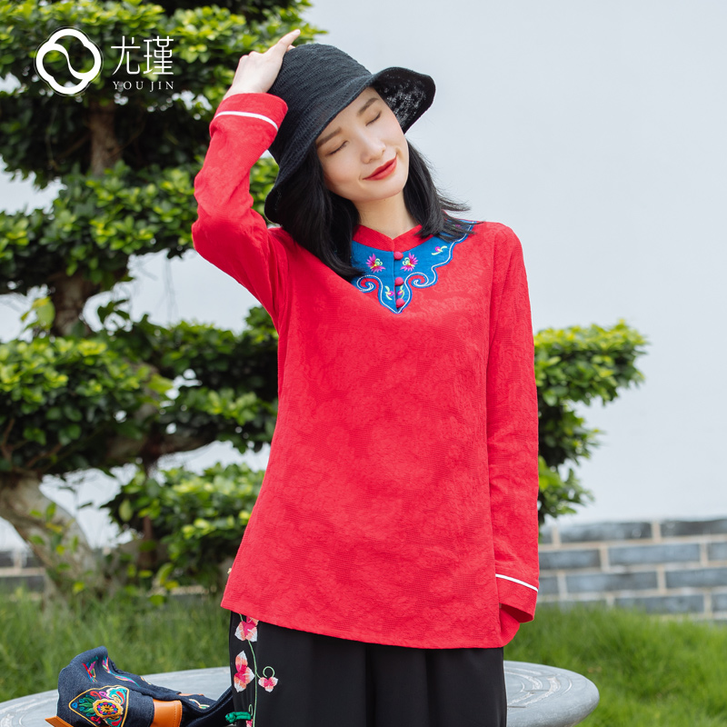 You Jin National Style Retro Chinese Tang Suit Top Long Sleeve Women's Chinese Style Improved Cheongsam