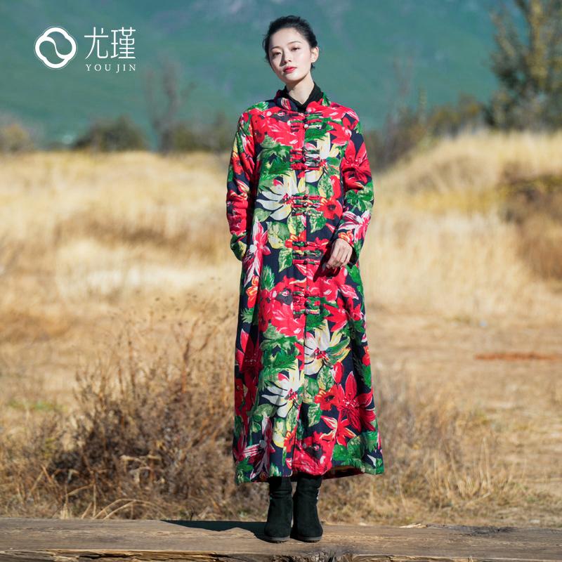 尤瑾秋冬新款民族风女装复古棉袄长款加厚保暖棉衣中国风唐装外套