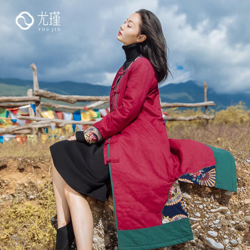 尤瑾民族风秋冬女装新款中国风宽松复古唐装棉袄女中长款拼接棉衣