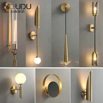 北欧个姓创意设计师全铜色壁灯后现代轻奢走廊玄关装饰美式吸顶灯