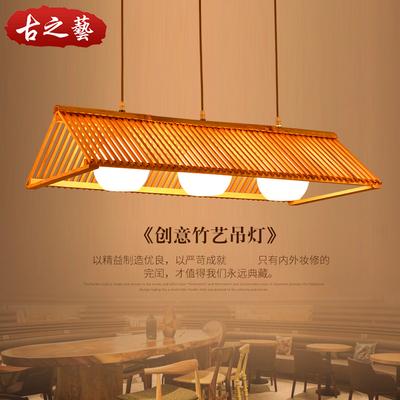 复古个性创意东南亚日式餐厅吊灯