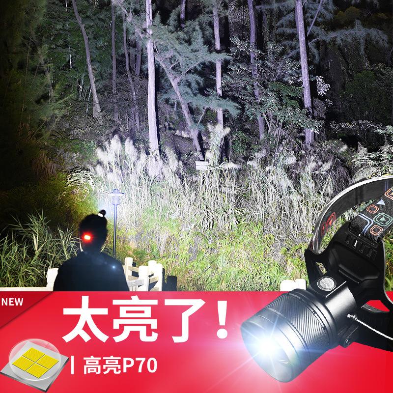 四核P70强光头灯充电超亮头戴式探照灯超长续航LED变焦钓鱼专用灯