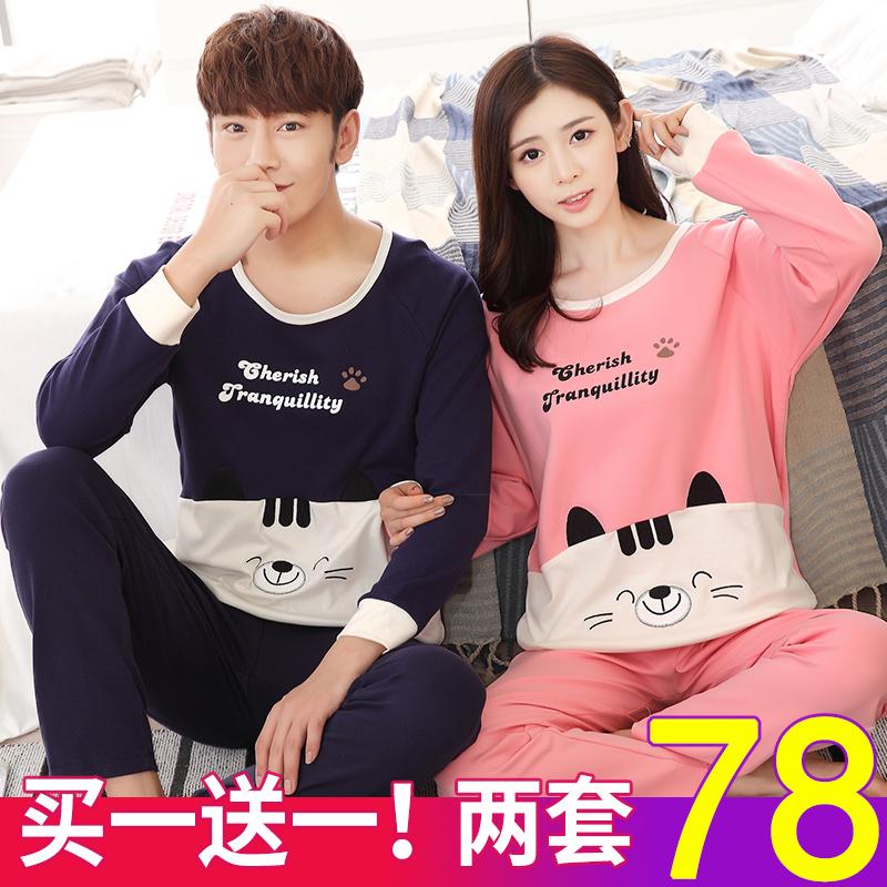 Любители пижама женский осенний тяньчан чистые рукава хлопок весна , осень, зима сезон корейский сладкий милый домой одежда хлопок мужской установите