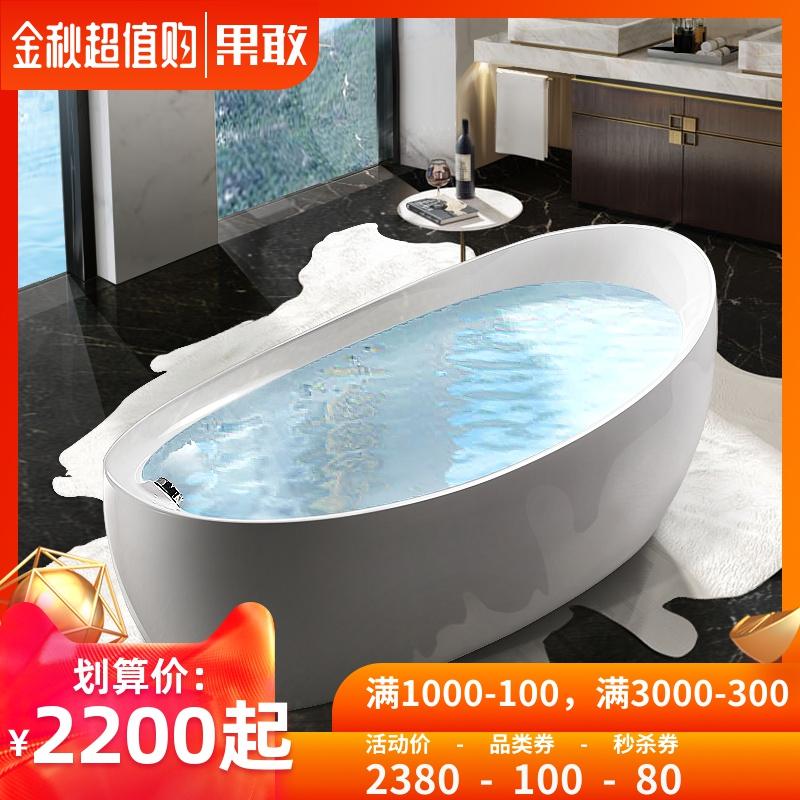 果敢亚克力家用浴缸成人独立式无缝成型按摩浴缸1.3米~1.8米017