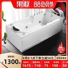 果敢家用成人明装日式亚克力冲浪按摩1.4-1.7米恒温加热228浴缸图片