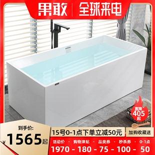 果敢亚克力浴缸小户型家用成人独立式薄边浴缸1-1.7米051保温浴盆价格