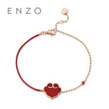 Enzo jewelry palace culture 18K gold agate red rope bracelet#