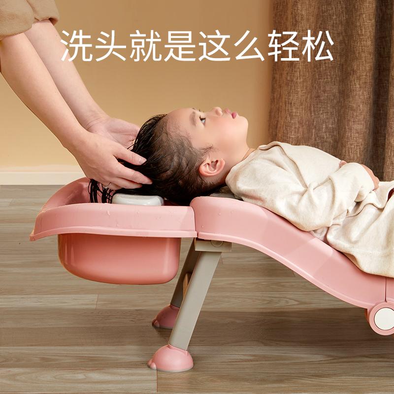 家用可折叠儿童洗头躺椅洗发床椅子宝宝小孩婴儿坐洗头发神器凳子