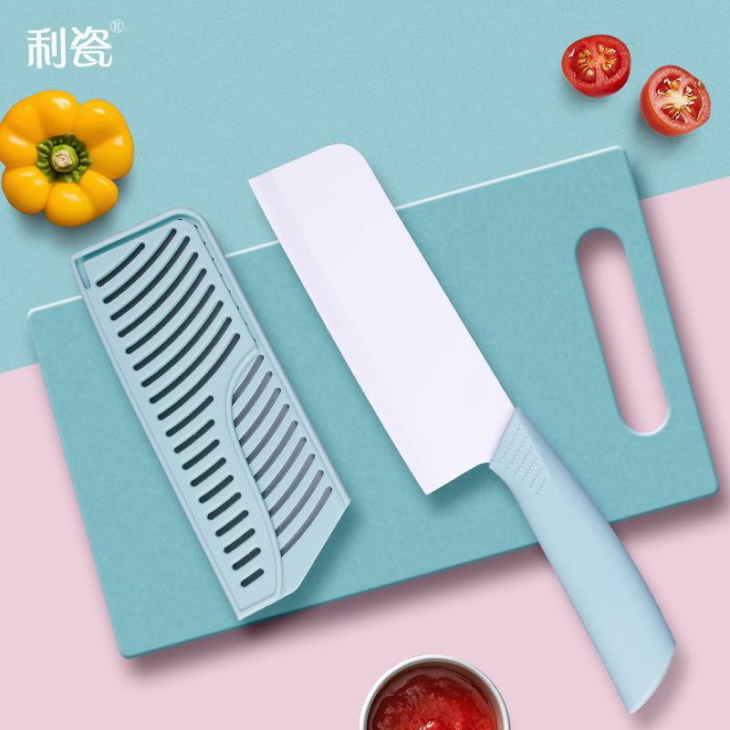 利瓷陶瓷菜刀送刀套 厨房水果切片寿司刀锋利免磨婴儿宝宝辅食刀