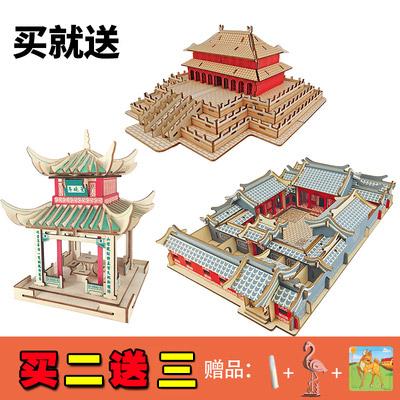 儿童木质拼图立体3d仿真玩具模型房子花园别墅早教益智力拼装积木