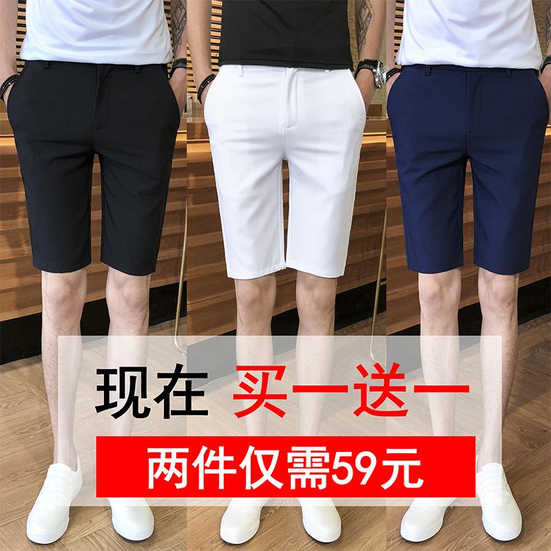 2件】夏季短裤男西装休闲五分裤男士中裤夏天韩版潮流修身5分裤男