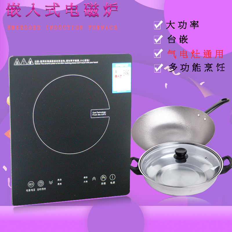 One gas one electric double stove special electromagnetic electronic stove 28 * 33 home special price embedded IH general