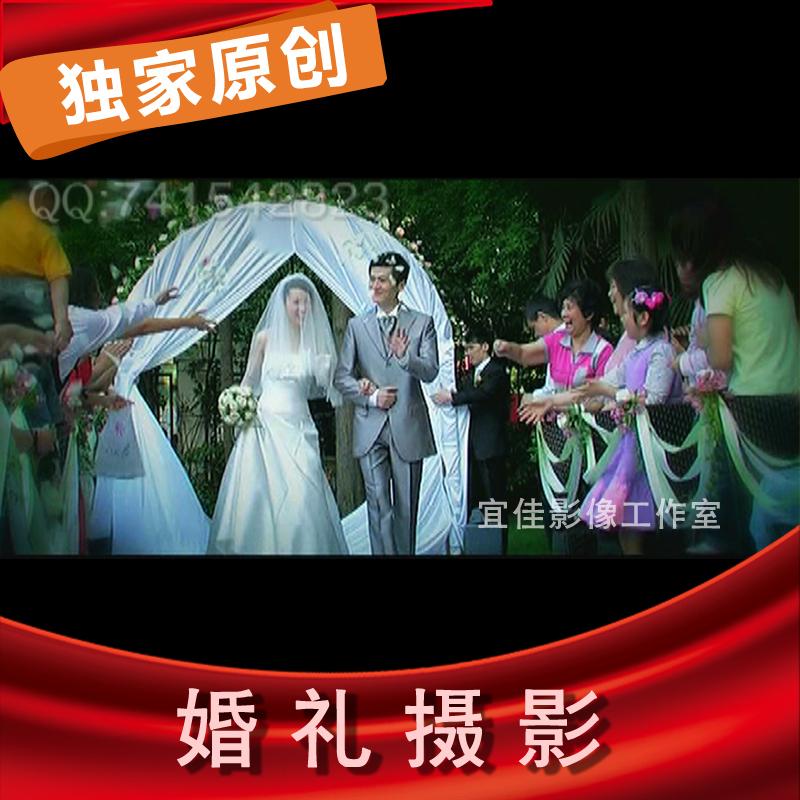 婚礼跟拍摄影服务上海婚庆会务会议拍摄年会拍照摄像拍摄制作