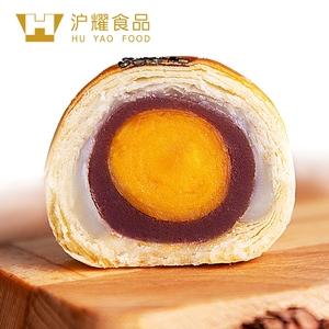 沪耀蛋黄酥手工60g*6枚 麻薯流心奶黄蛋黄酥榴莲味早餐零食小吃