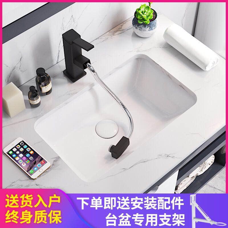 台下盆嵌入式洗脸盆大号长方形陶瓷洗手盆家用卫生间大号洗漱盆