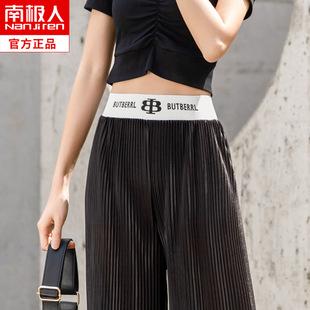 冰丝百褶阔腿裤女裤高腰垂感2020年新款夏季薄款休闲雪纺直筒宽松