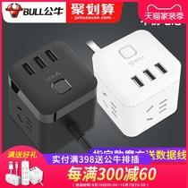 公牛魔方插座带usb接口充电多功能家用多孔接线板小插排插板带线