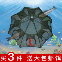 Water King Fishing net fish net pull net to carry Zheng Net Shrimp cage Net lift net fishing tool reinforcement foldable