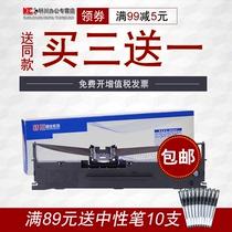 标签带P700D210E100BPT打印纸241812mm9适用兄弟标签机色带