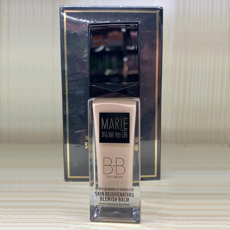 玛丽物语璀璨水晶遮瑕防护隔离BB霜30ml 水润提亮肤色 隐形毛孔bb