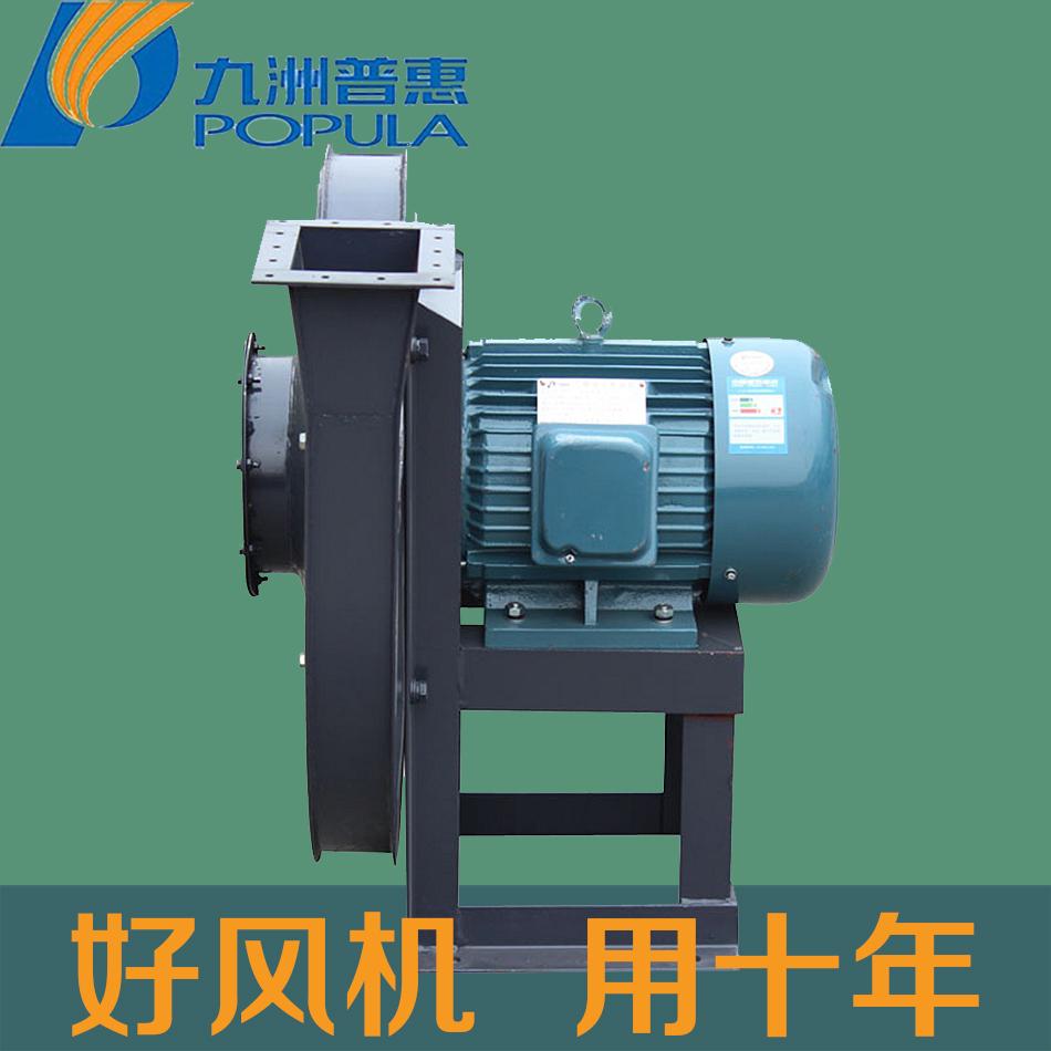 九洲普惠 9-19高压离心通风机 工业鼓风机 物料送风机1.5KW-30KW