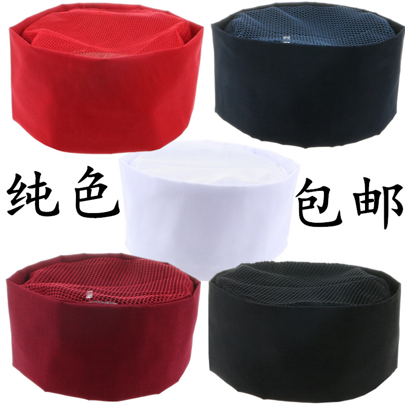 Мужские шапки Артикул 575148743999