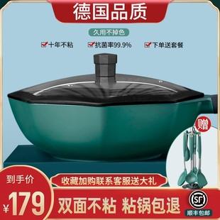 麦饭石八角锅不粘锅炒锅家用炒菜锅网红平底锅燃气灶电磁炉专适用