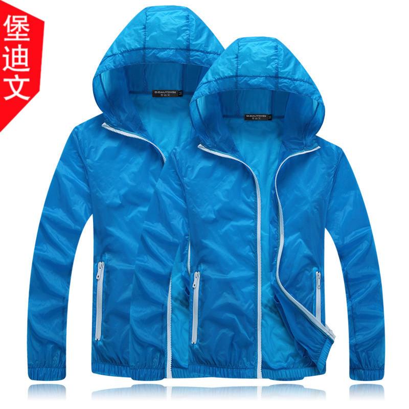 Лето новая коллекция Ультратонкая быстросохнущая воздухопроницаемый Открытый альпинизм мужские и женские для влюбленной пары стиль кожа ветровка Одежда жакет куртка